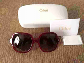 Chloe Square Dark Red