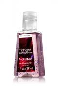 Pocketbac Sanitizing Hand Gel Midnight Pomegranate